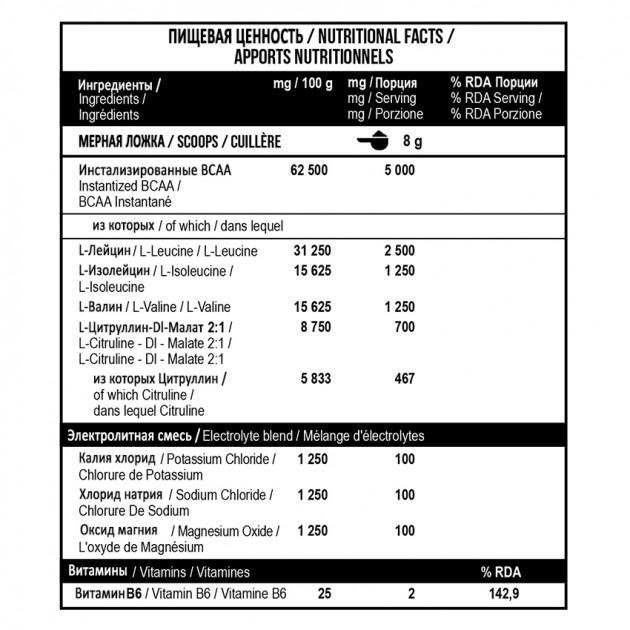 Аминокислоты MST Nutrition BCAA Essential Electrolites  480 г Ананас