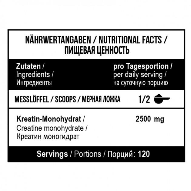 Креатин MST Nutrition Creatine Pro 300 г