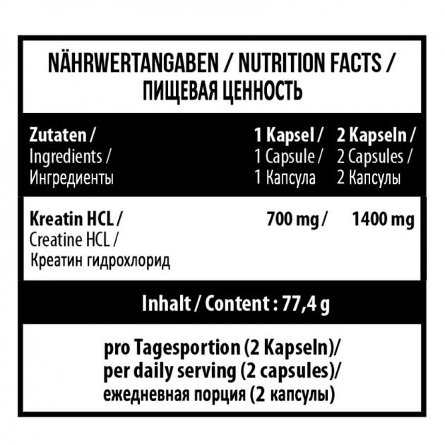 Креатин MST Nutrition Creatine HCL 90 капс