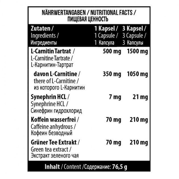 Жиросжигатель MST Nutrition L-Carnitine Pro 90 капс