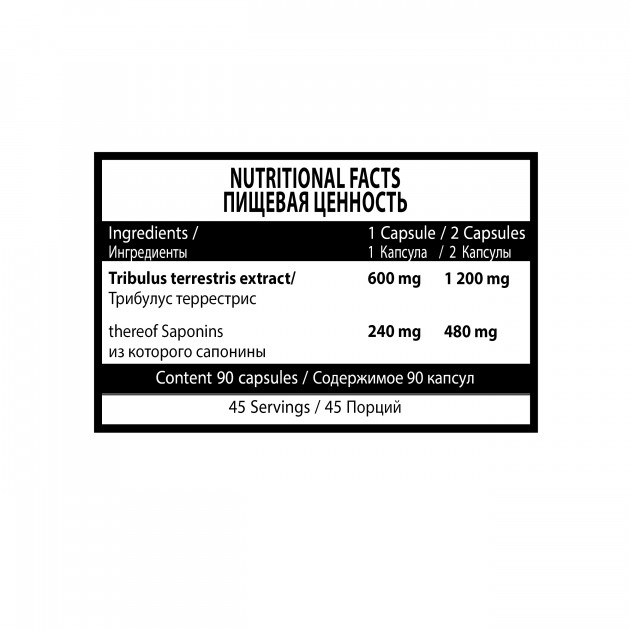 Тестобустер MST Nutrition Tribulus Herb 90 капс