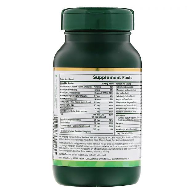 Витамины Nature's Bounty Adult Multi 50+ 80 таблеток