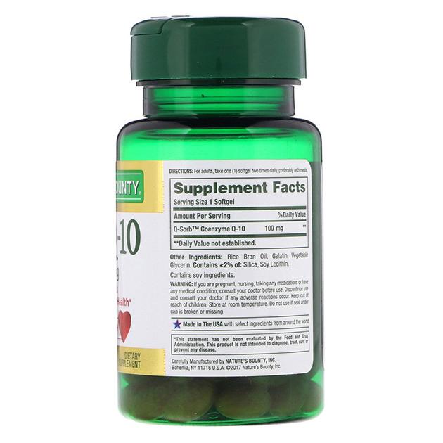 Антиоксидант Nature's Bounty Co Q-10 100 mg 45 софтгель