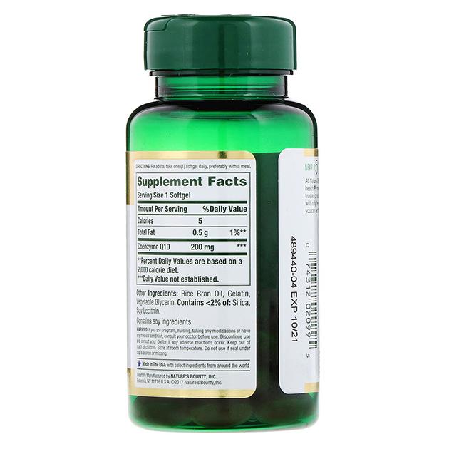 Антиоксидант Nature's Bounty Co Q-10 200 mg 45 софтгель