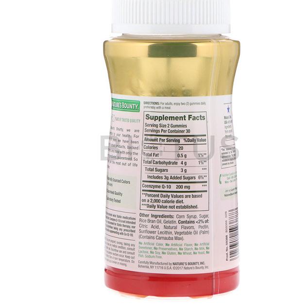 Антиоксидант Nature's Bounty Co Q-10 200 mg 60 софтгель Персик-манго
