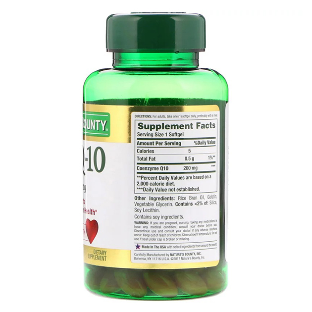 Антиоксидант Nature's Bounty Co Q-10 200 mg 80 софтгель