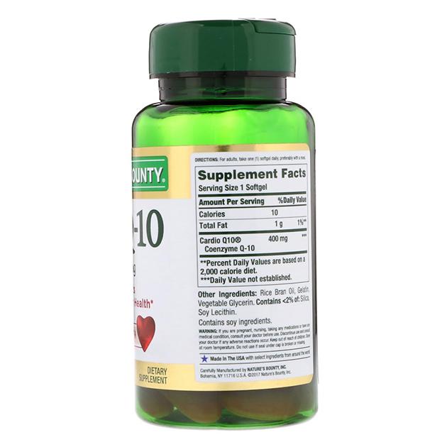 Антиоксидант Nature's Bounty Co Q-10 400 mg 39 софтгель