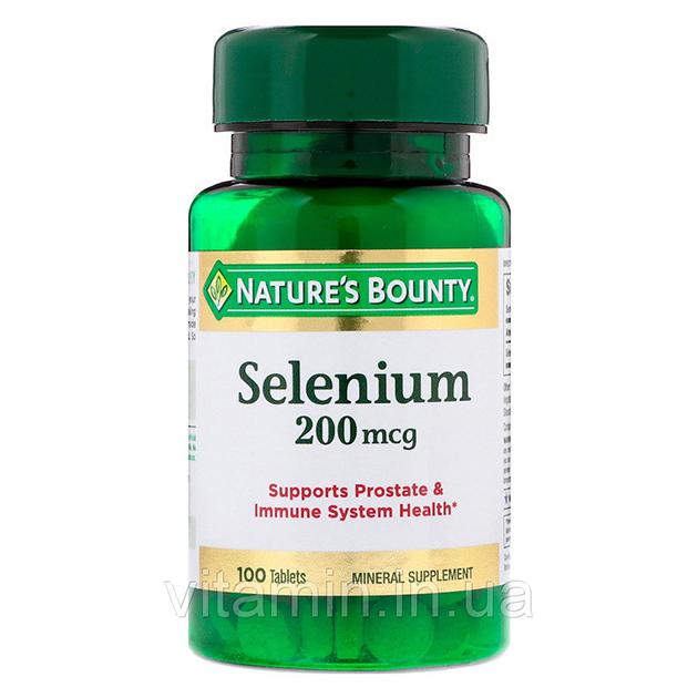 Антиоксидант Nature's Bounty Selenium 200 mcg 100 таблеток