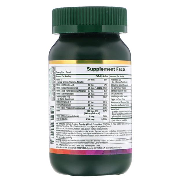Витамины Nature's Bounty Women's Multi 100 таблеток