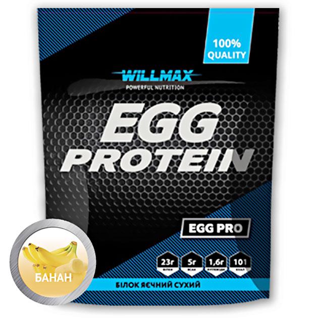 Протеин Willmax Egg Protein 900 г