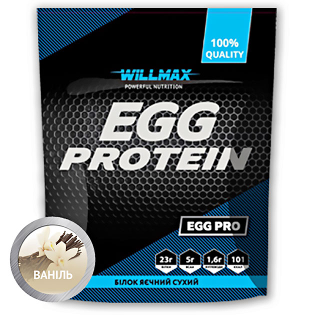 Протеин Willmax Egg Protein 900 г Ваниль