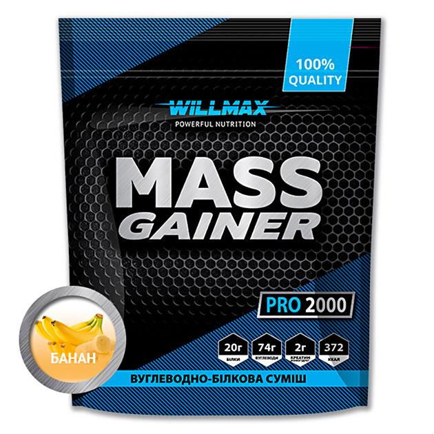 Гейнер Willmax Mass Gainer Pro 2000 г Банан