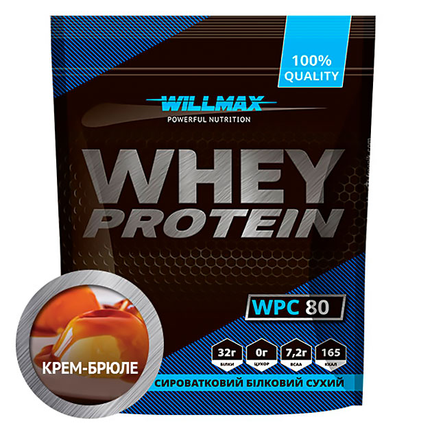 Протеин Willmax Whey Protein 80 920 г Крем брюле